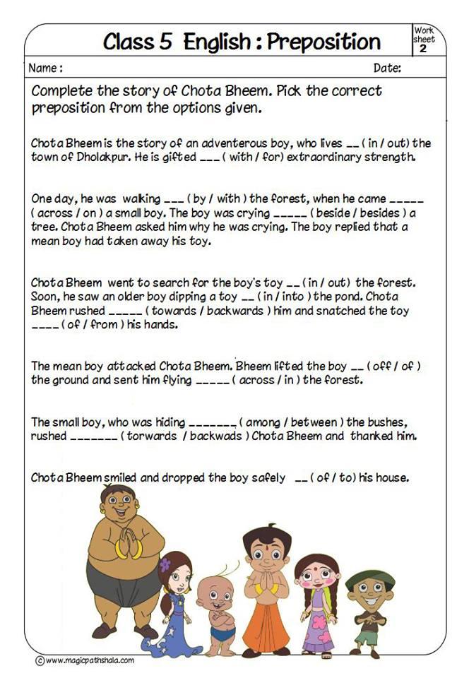 Printable Worksheets worksheets on prepositions for grade 1 : Prepositions for Kids | Prepositions Exercises | Prepositions ...